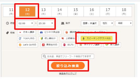 f:id:datsutokio:20200511221521p:plain