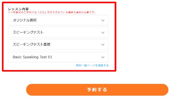 f:id:datsutokio:20200511221535p:plain