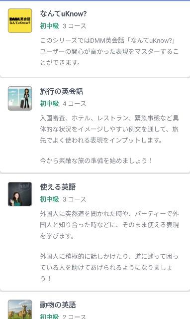 f:id:datsutokio:20200527123519j:plain