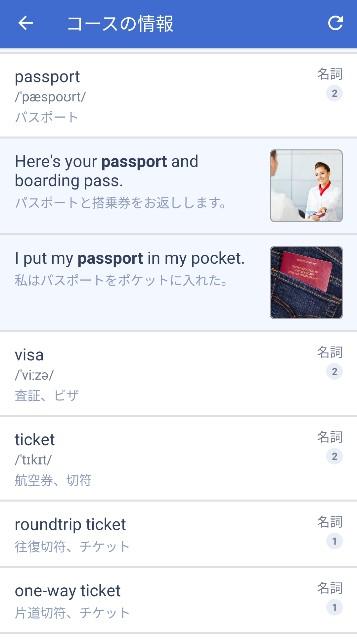 f:id:datsutokio:20200527123527j:plain