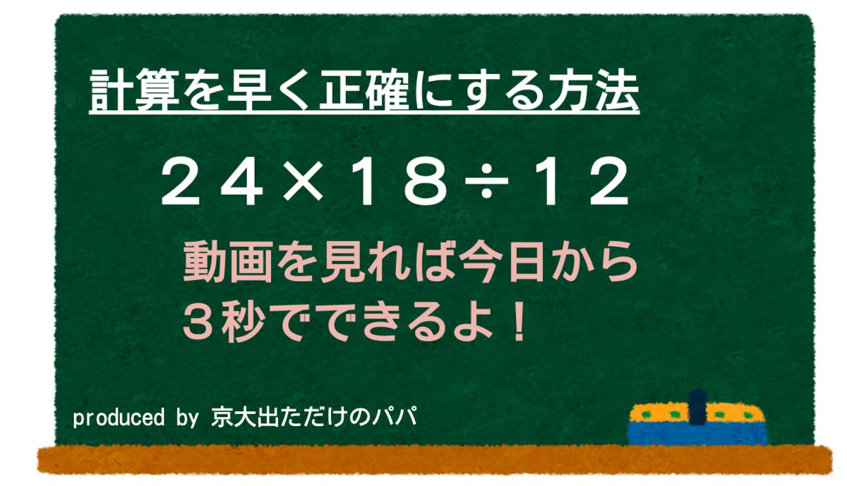 f:id:datsutokio:20200529233915p:plain