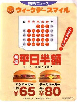 f:id:datsutokio:20200604211958p:plain