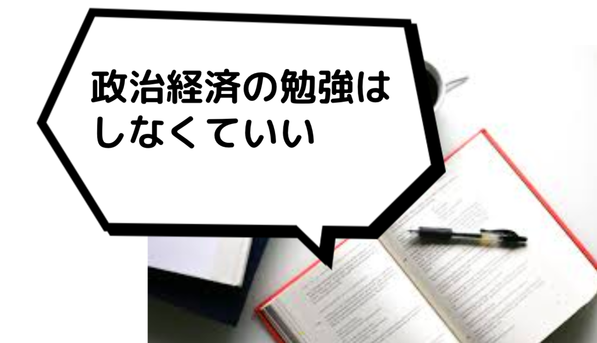 f:id:datsutokio:20200618011658p:plain