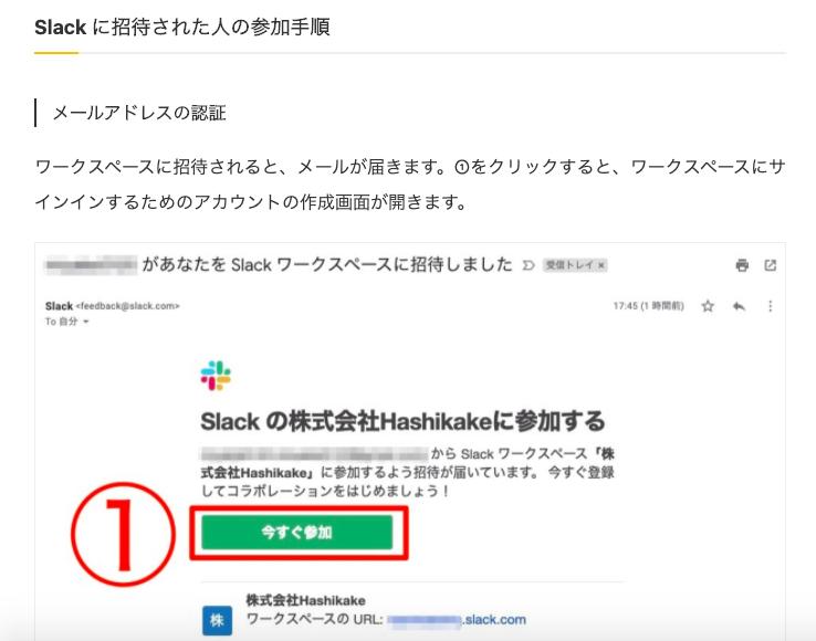 f:id:datsutokio:20200619214844p:plain
