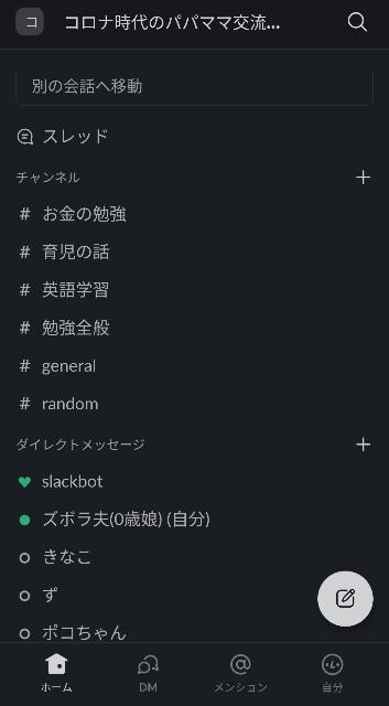 f:id:datsutokio:20200620155502j:image