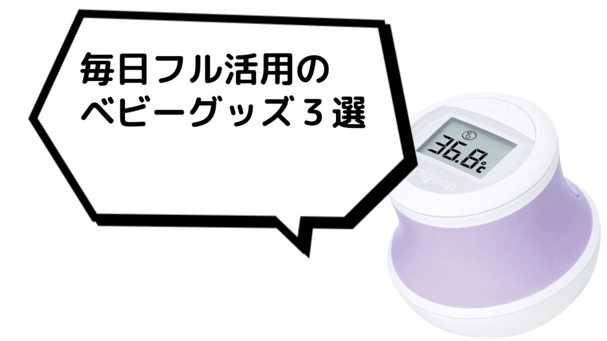 f:id:datsutokio:20200622003312p:plain
