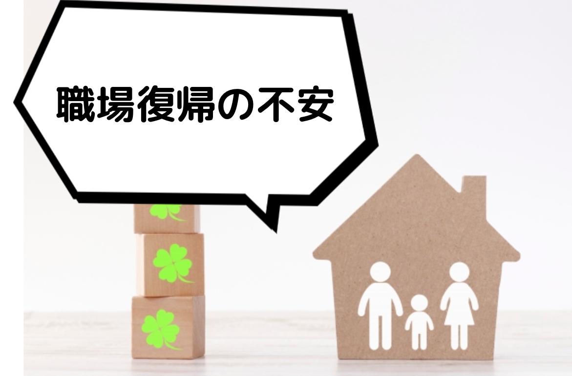 f:id:datsutokio:20200630233629p:plain