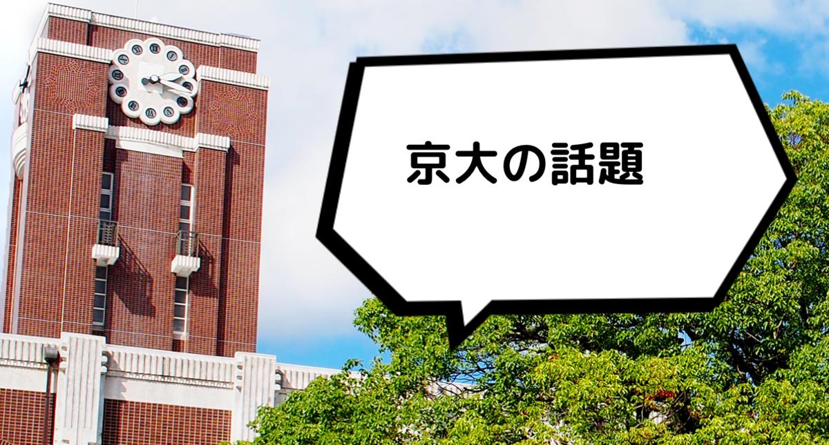 f:id:datsutokio:20200702221532p:plain