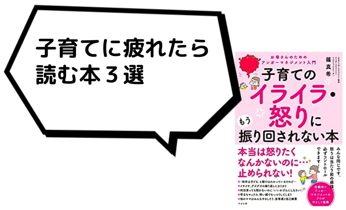 f:id:datsutokio:20200706022513p:plain