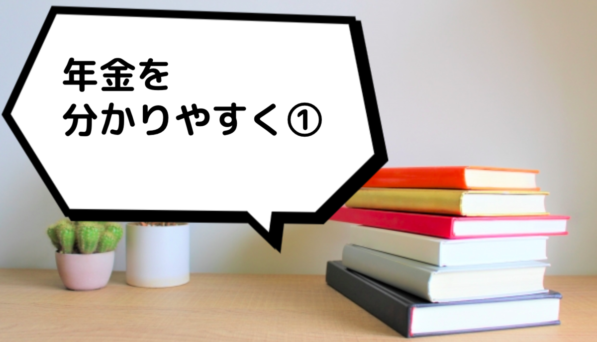 f:id:datsutokio:20200708005425p:plain
