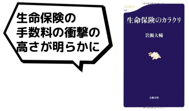 f:id:datsutokio:20200712221039p:plain