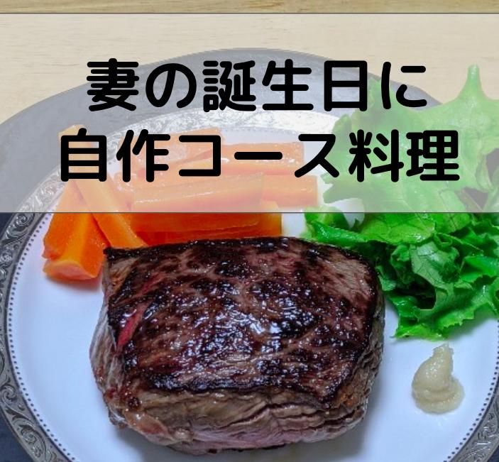 f:id:datsutokio:20200713231224p:plain