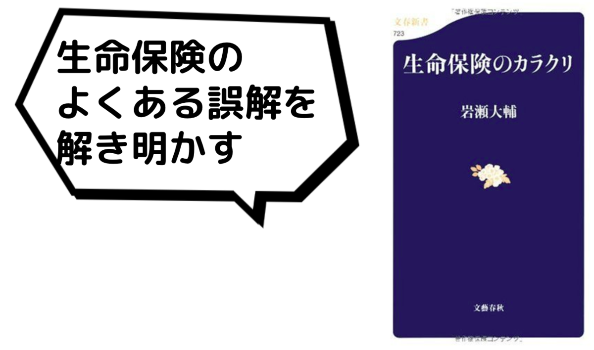 f:id:datsutokio:20200714232957p:plain