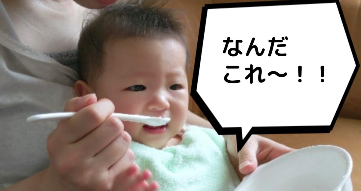 f:id:datsutokio:20200715233502p:plain