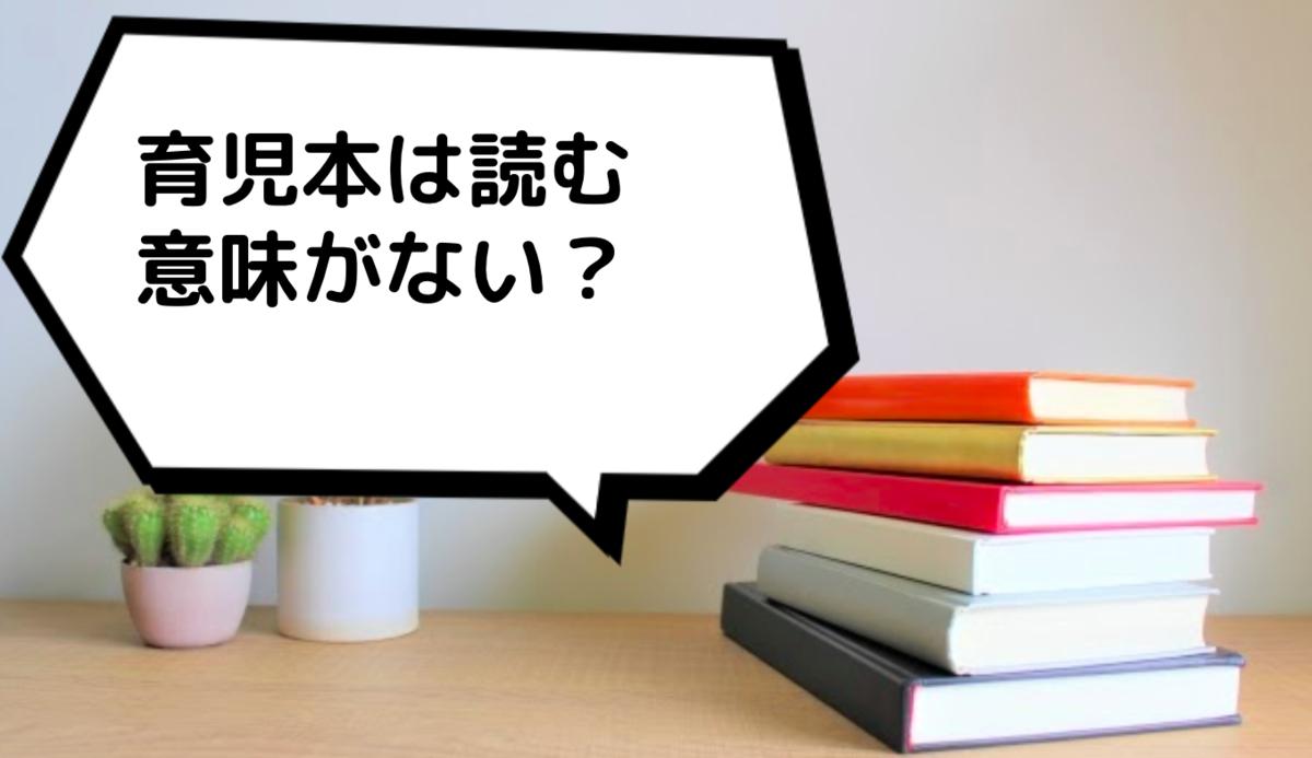 f:id:datsutokio:20200723231022p:plain