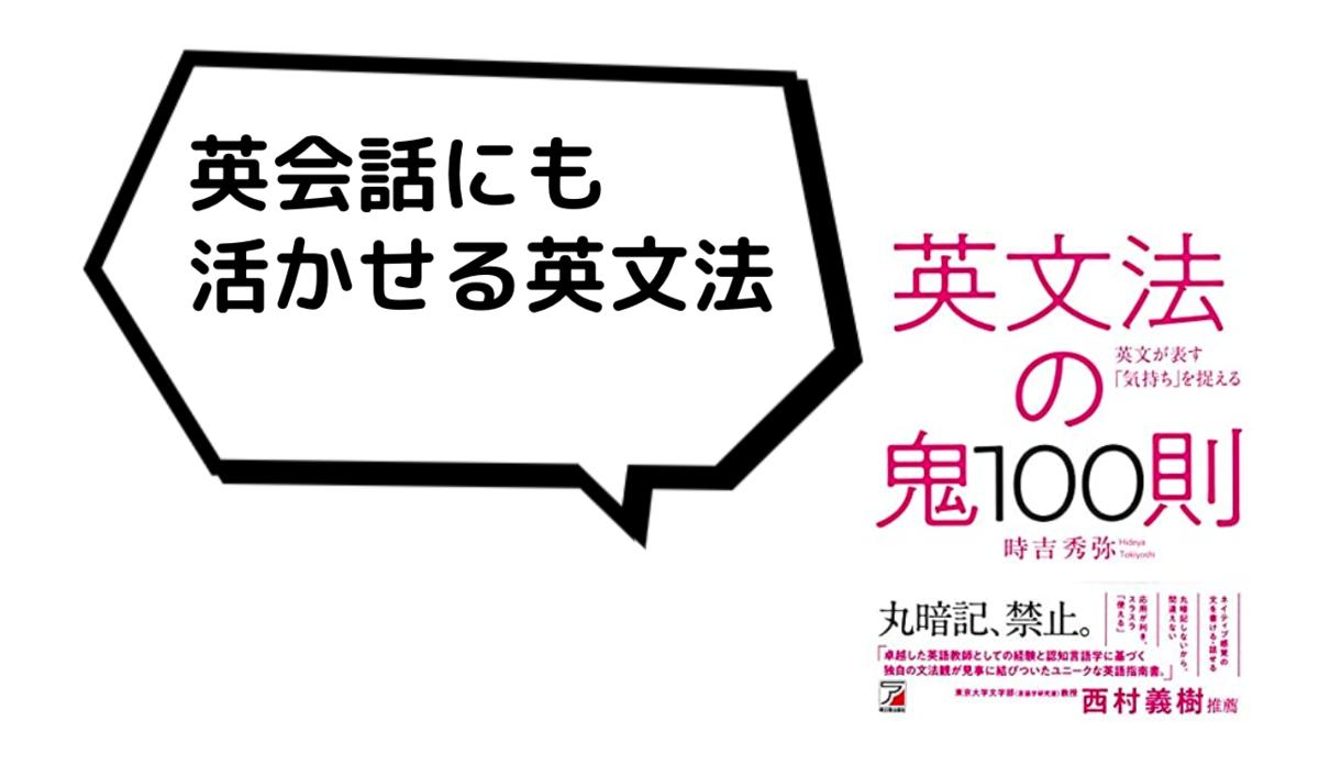 f:id:datsutokio:20200725231601p:plain