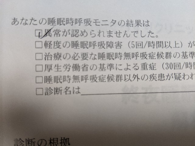 f:id:datsutokio:20200806224347j:image
