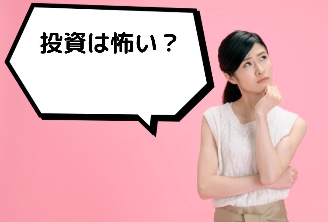 f:id:datsutokio:20200819230207p:plain
