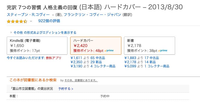 f:id:datsutokio:20201022002115p:plain