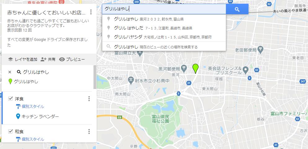 f:id:datsutokio:20201219205844p:plain