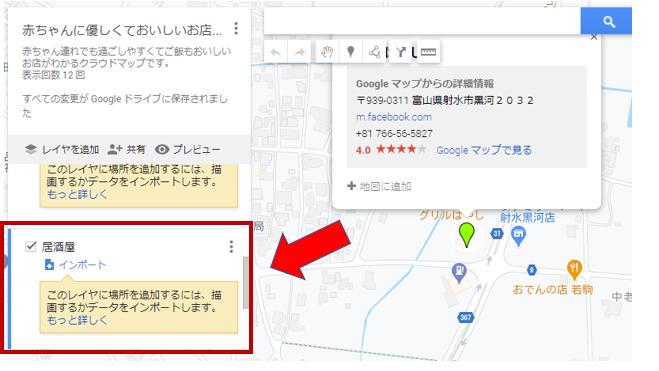 f:id:datsutokio:20201219210312p:plain