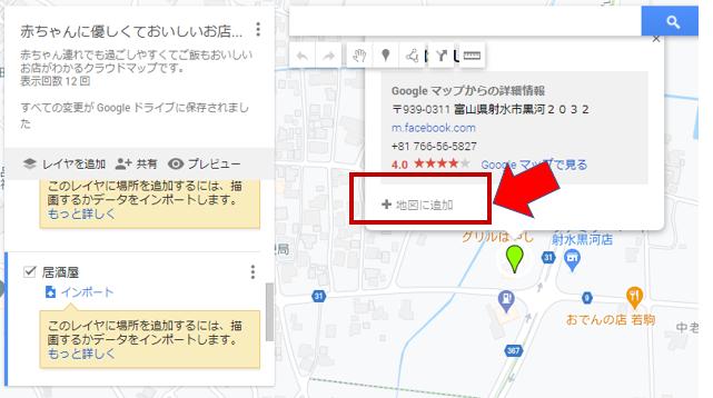 f:id:datsutokio:20201219210348p:plain