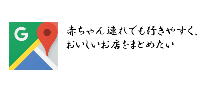 f:id:datsutokio:20201219211159p:plain