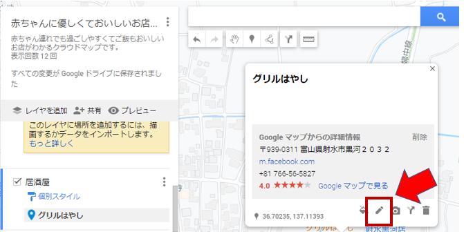 f:id:datsutokio:20201219211247p:plain