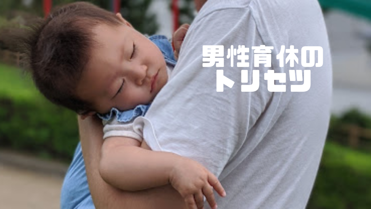 f:id:datsutokio:20210107001000p:plain