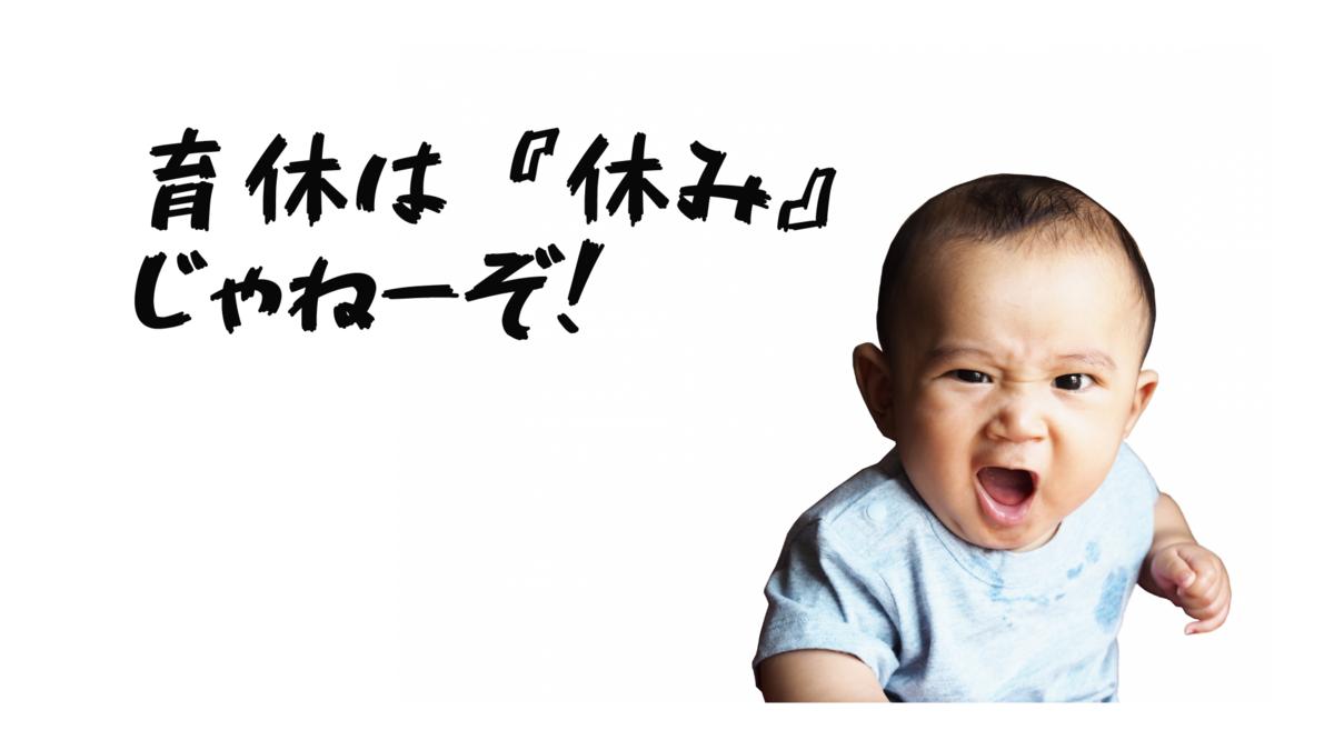 f:id:datsutokio:20210222182433p:plain