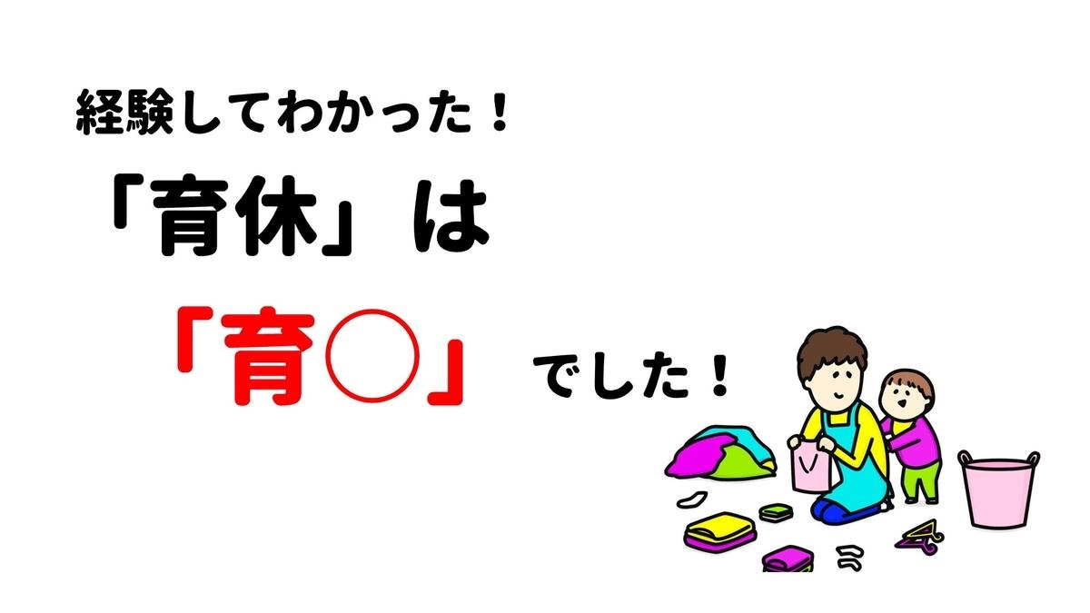 f:id:datsutokio:20210227092015j:plain