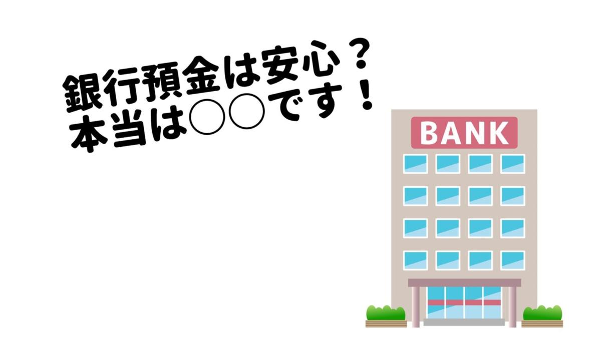 f:id:datsutokio:20210306005429p:plain