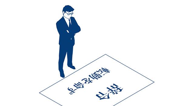 f:id:datsutokio:20210331230910p:plain