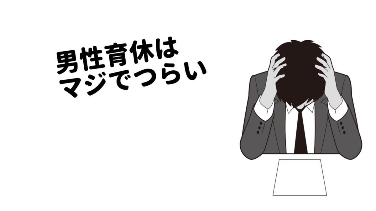 f:id:datsutokio:20210630234229p:plain