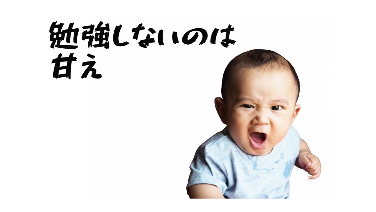 f:id:datsutokio:20210731015319p:plain