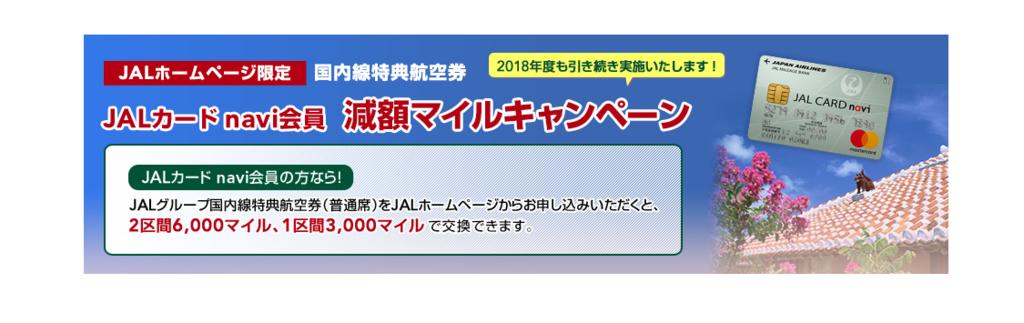 f:id:datto-7-5-95:20180829223323p:plain