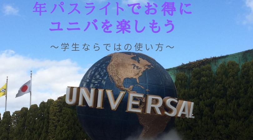 f:id:datto-7-5-95:20181012005657j:plain