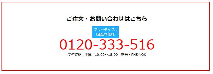 f:id:datumoutaiken:20171227165851p:plain