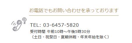 f:id:datumoutaiken:20180808094301p:plain