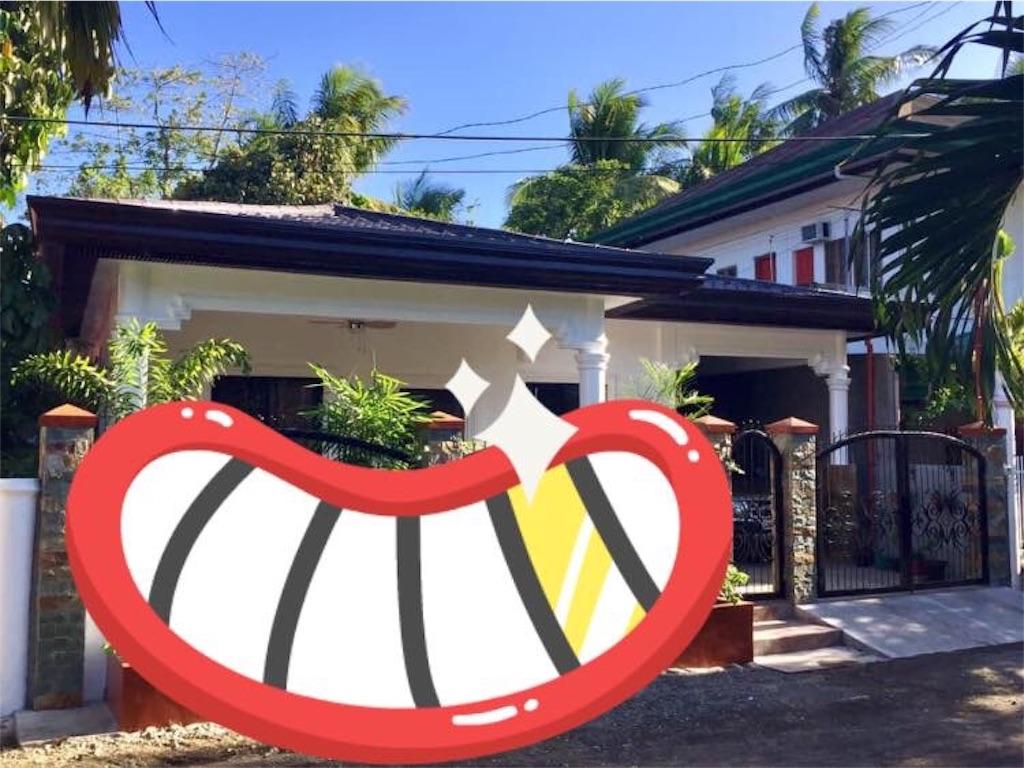 f:id:davaomania:20190203100006j:image