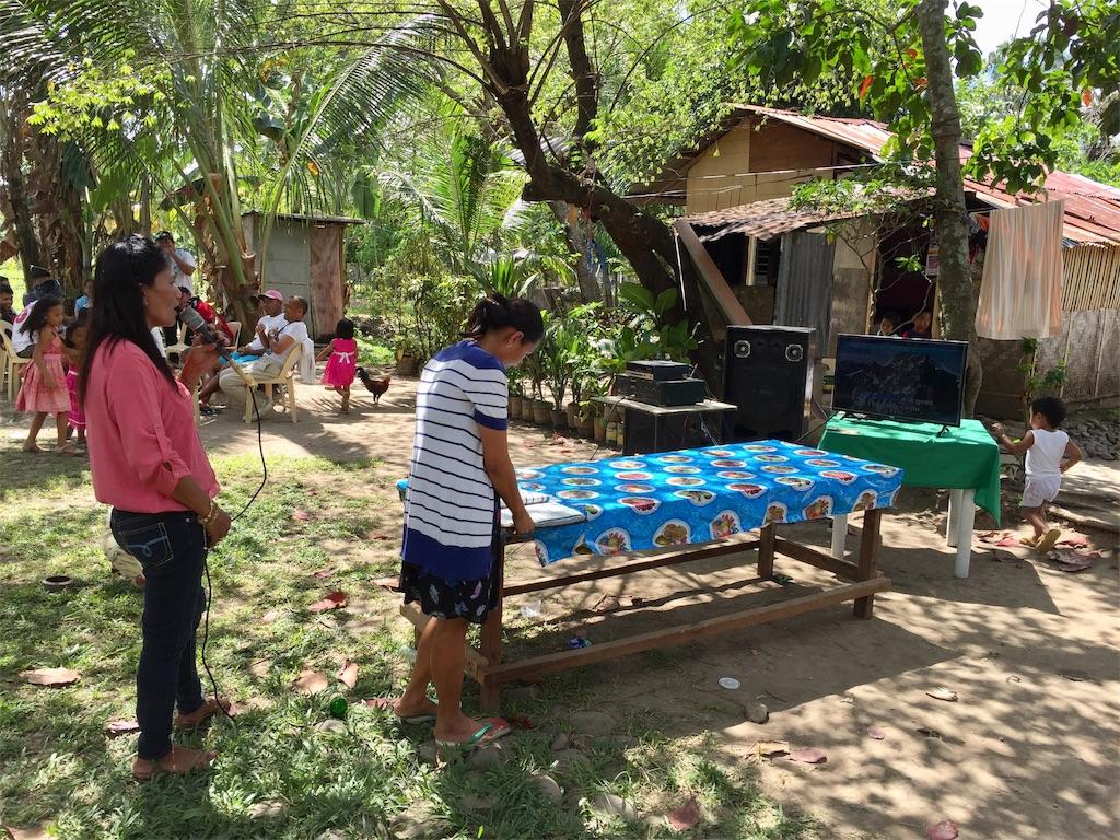 f:id:davaomania:20190214230547j:image