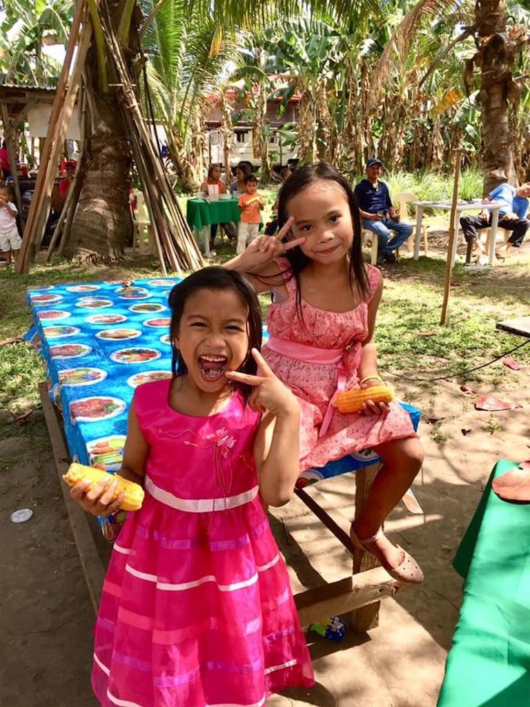 f:id:davaomania:20190215072530j:image