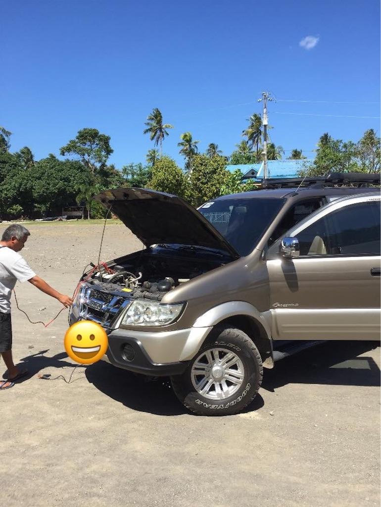 f:id:davaomania:20190215210012j:image