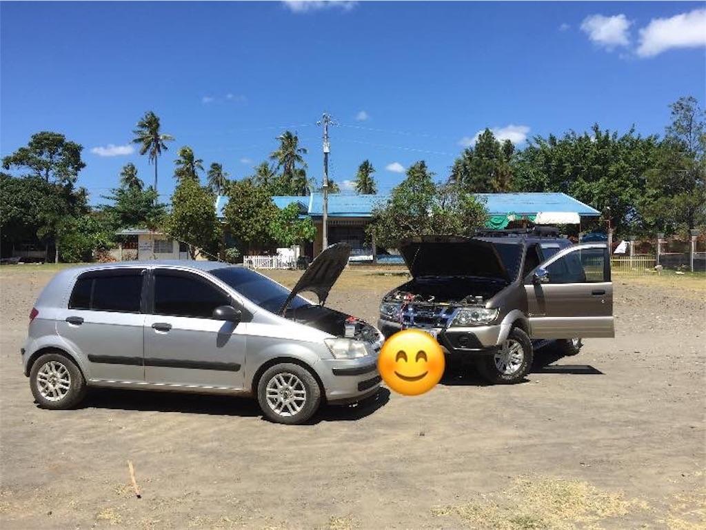 f:id:davaomania:20190215210053j:image