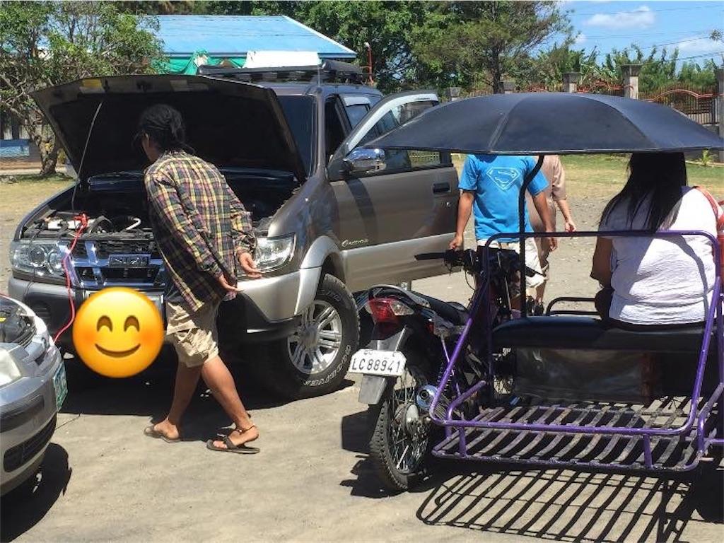 f:id:davaomania:20190215210147j:image