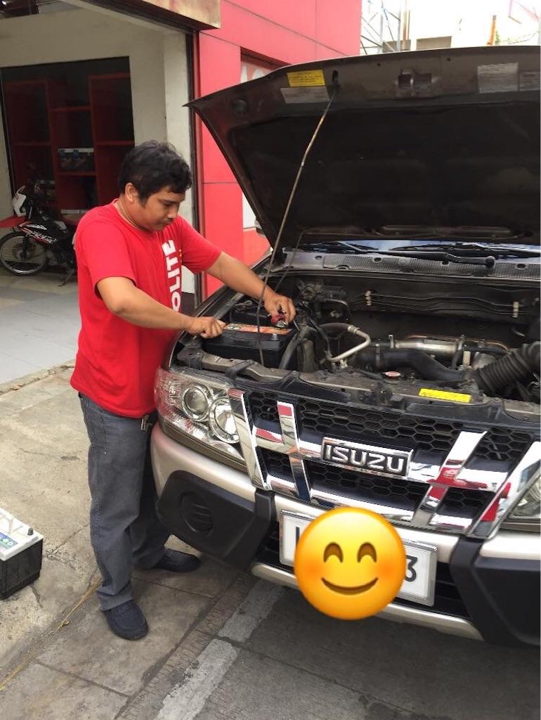 f:id:davaomania:20190215210608j:image