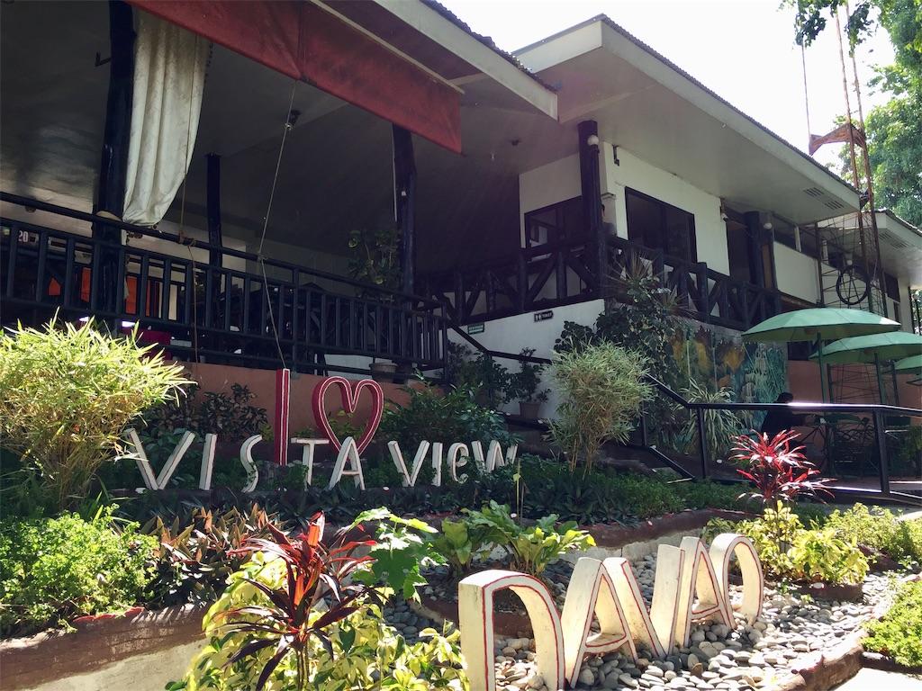 f:id:davaomania:20190505170918j:image
