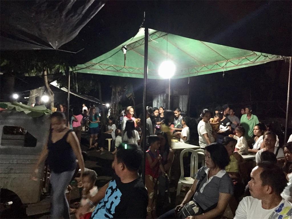 f:id:davaomania:20190507193827j:image