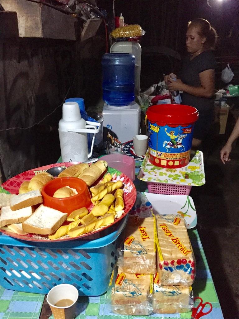 f:id:davaomania:20190507200507j:image