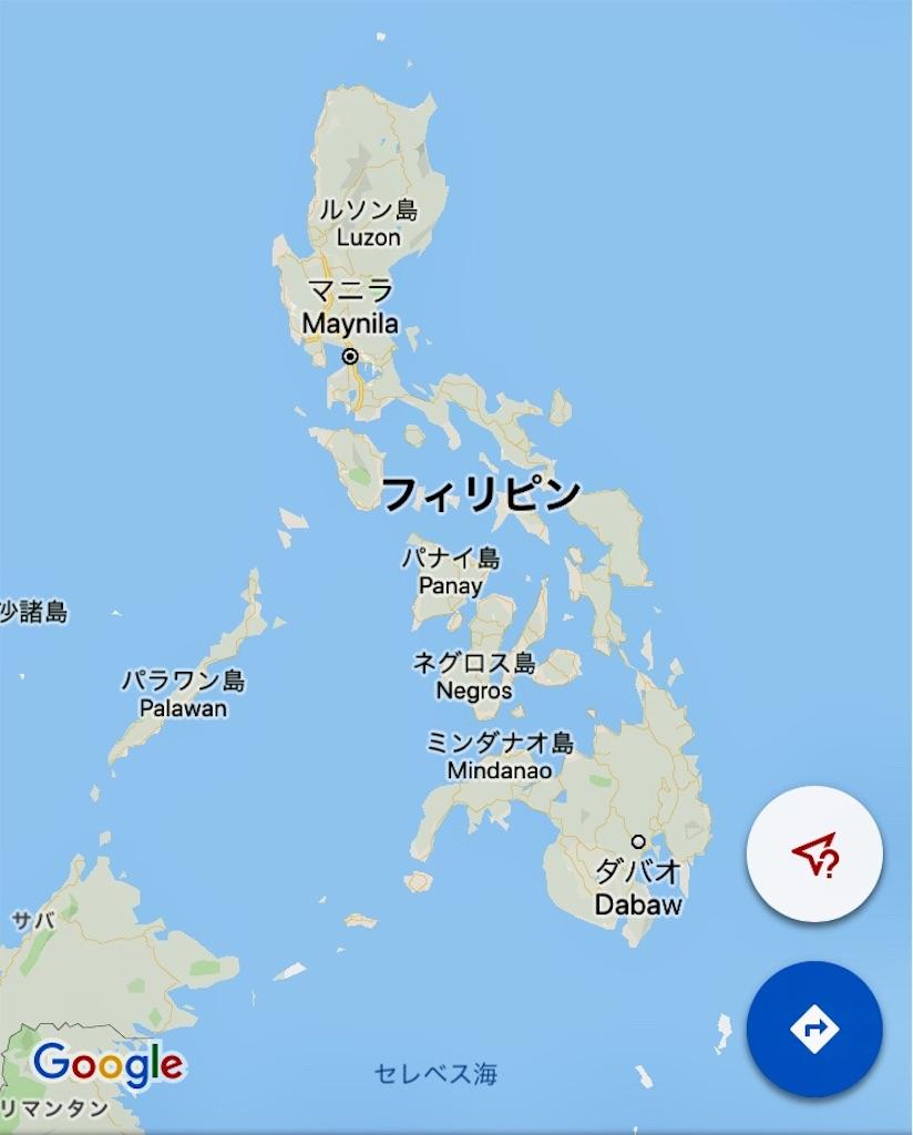 f:id:davaomania:20190511122239j:image